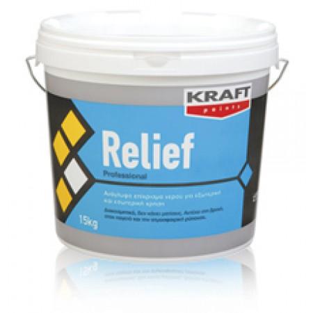 Ανάγλυφο επίχρισμα υδατικής διασποράς για εξωτερική και εσωτερική χρήση Kraft Relief