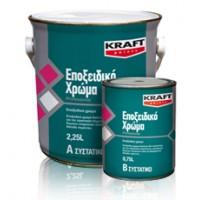 ΅Εποξειδικό Χρώμα Διαλύτου Δύο Συστατικών Kraft Εποξειδικό Χρώμα