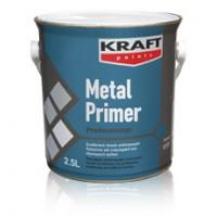 Αλκυδικό Λευκό Υπόστρωμα Διαλύτου Για Εσωτερική Και Εξωτερική Χρήση Kraft Metal Primer
