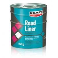 Ταχυστέγνωτο Ακρυλικό Βερνικόχρωμα διαλύτου Διαγράμμισης Kraft Road Liner