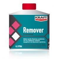 Αφαιρετικό Χρωμάτων Kraft Remover
